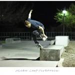 Mike Leaf - Fishbrain